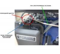 Привод заслонки генератора ТИП-3 РЫЧАГ
