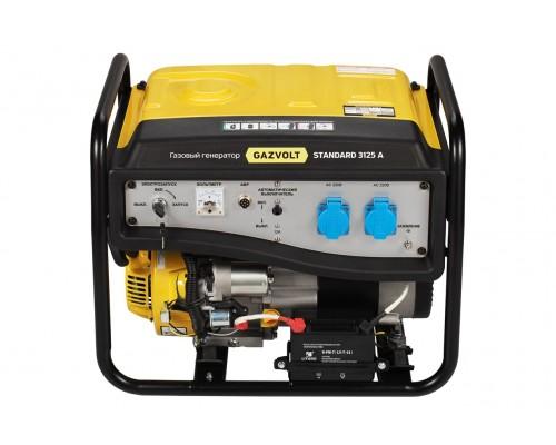 Газовый генератор 2.5 кВт Gazvolt Standard 3125 A 02 с автозапуском + АВР
