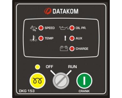 DKG-153 Модуль ручного запуска генератора
